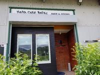 「NANA CAFE」グルテンフリーマフィン - パンもぐ手帖
