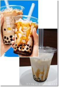 タピオカ ~黒糖ミルク~と期間限定ほうじ茶ラテアイスと王子の具合。 - 素敵な日々ログ+ la vie quotidienne +