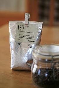 無印のコーヒー豆 - Log.Book.Coffee