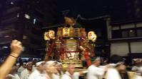 祇園会 還幸祭 - 令和氣淑