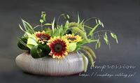 定期装花からヒマワリ:サンリッチライチ - Impression Days