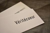 Veritecoeur STANDARD LINE① - JUILLET