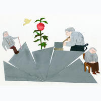 挿し絵の仕事新聞連載「未踏の老いを生きる03」 - yuki kitazumi  blog