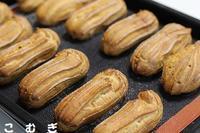 モカエクレア - パン・お菓子教室 「こ む ぎ」
