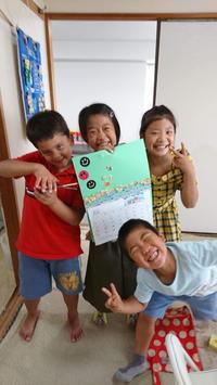 作品と一緒にハイチーズ。 - 枚方市・八幡市 子どもの教室・すべての子どもたちの可能性を親子で感じる能力開発教室Wake(ウェイク)
