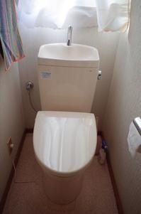 ★ トイレ交換 - うちゅうのさいはて