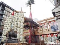 祇園祭 前祭 曳き初め - y's 通信 ~季節を彩る風物詩~