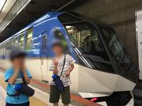 近鉄名古屋駅にてしまかぜ!日帰り名古屋鉄活① - 子どもと暮らしと鉄道と