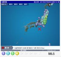 三重県南東沖でM6.5 - 20140427