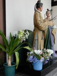 高岡市万葉歴史館での講座大伴家持とともに - シェーンの散歩道