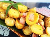 ■みんな大好き♪ジャガイモ料理【蒸しおじゃがとベーコンのソテー】菜園新じゃがです♪ - 「料理と趣味の部屋」