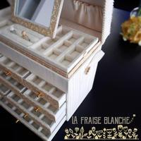 『ジュエリーケース』 - カルトナージュ教室 & ハンドクラフト教室 ~ La fraise blanche ~ ラ・フレーズ・ブロンシュ