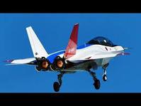 "F3戦闘機開発 要素技術獲得完了 ""令和の零戦""誕生に向け前進へ - 大和のミリタリーまとめxxx"