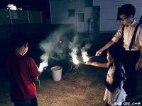 花火 - 金沢市 床屋/理容室「ヘアーカット ノハラ ブログ」 〜メンズカットはオシャレな当店で〜