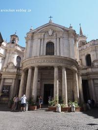 サンタ・マリア・デッラ・パーチェ教会@ローマ - アリスのトリップ2