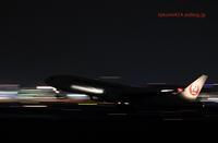 NIGHT FLIGHT - 君がいた風景
