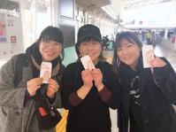 FUK→DLC→PEK→LHR - 主任の日常