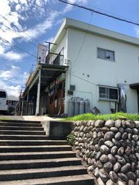 山梨カツ丼紀行再々訪あかつき食堂ケチャップ - 週末は山にいます
