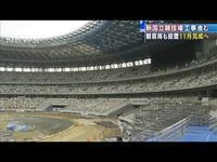 新国立競技場 - Yu&Chi の遊々自適
