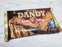 DANDY@フタバ食品株式会社 - 池袋うまうま日記。