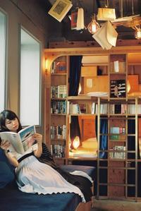 book and bed Kyoto その7 - photomo