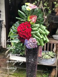 スタンド花 -  Flower and cafe 花空間 ivory (アイボリー)