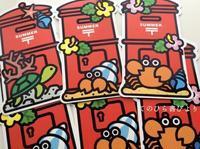 岩美郵便局の風景印×3年分のポスト型はがき=夏便り2019 - てのひら書びより
