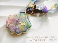 いつだって知りたいのは理論よりリアルだよね - 栃木県小山市から全国へ・卵の殻の虹色モザイク・EGG SHELL MOSAIC®/エッグシェルモザイク®本部ブログ