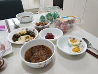 ちょっとビビった中国の家ご飯 - キューニーの食卓