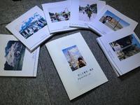 フォトアルバム - ティダぬファの雑記帳
