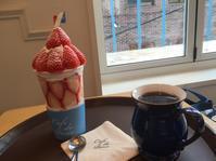Cafe de Paris - マッシュとポテトの東京のんびり日記