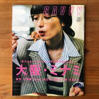 [WORKS]SAVVY September 2019大阪・ミナミ - 机の上で旅をしよう(マップデザイン研究室ブログ)