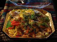 うなぎまぶしを食べる(スーパーのお惣菜) - ピンキージャンク