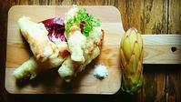 ドラゴンフルーツのつぼみの生ハム巻きフリットの作り方 - わっぜ美味しい鹿児島としかぷーレシピ