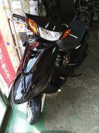【入荷情報】トリート125cc - 大阪府泉佐野市 Bike Shop SINZEN バイクショップ シンゼン 色々ブログ