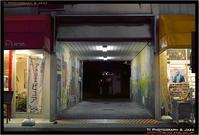 武里のトンネル壁画 Part 1 - TI Photograph & Jazz