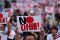 不買から反日運動へ - 猫多摩散歩日記 2
