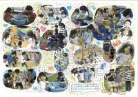 あい組さんのクラスだよりから - 平幼稚園ブログ&行事写真集