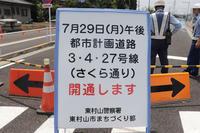 東村山駅と秋津駅を結ぶ「さくら通り」延伸が開通! - 俺の居場所2(旧)