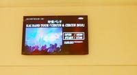 ZEPP DIVERCITY TOKYO、参加できました! -  MIDNIGHT CHASE