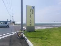 道の駅スタンプ集め#8 - 自転車走行中(じてんしゃそうこうちゅう)