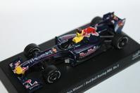 /64 Kyosho SUZUKA LEGEND 5 2010 Red Bull Racing RB6 - 1/87 SCHUCO & 1/64 KYOSHO ミニカーコレクション byまさーる