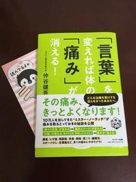 言葉の力 - Language study changes your life. -外国語学習であなたの人生を豊かに!-