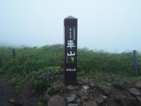 190728 霧ヶ峰(車山高原) - 100日記