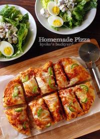 自家製ピザ2種類+サラダ - Kyoko's Backyard ~アメリカで田舎暮らし~