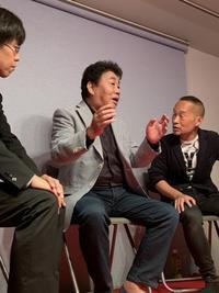 夕刊シンプレ新聞社レジェンド~ゲスト・横山ひろし師匠~ - 艶芸サロン