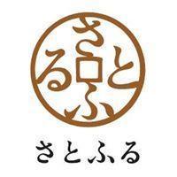 暑中お見舞い「コーヒーギフト」案内 - ニコニコ珈琲日記