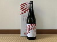 (新潟)吉乃川 特別純米 原酒生詰 / Yoshinogawa Tokubetsu-Jummai Genshu Namazume - Macと日本酒とGISのブログ
