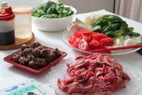 トマトとバジルですき焼き - 登志子のキッチン