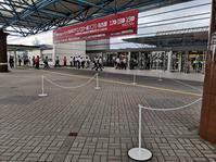 人とクルマのテクノロジー展 名古屋~☆ - Entrepreneurshipを探る旅